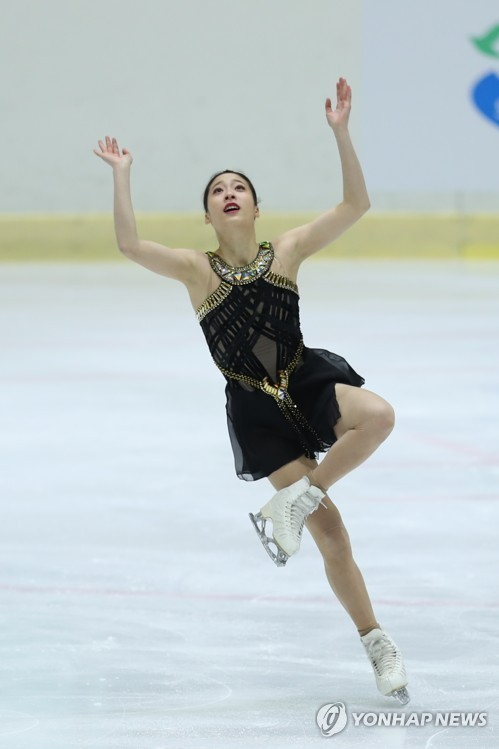 S. Korean figure skater You Young