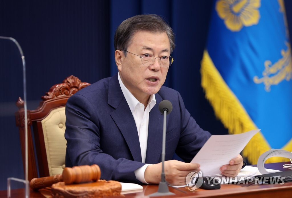 This photo shows President Moon Jae-in. (Yonhap)