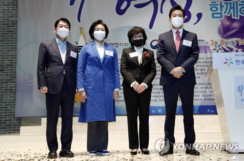 Seoul mayoral contenders