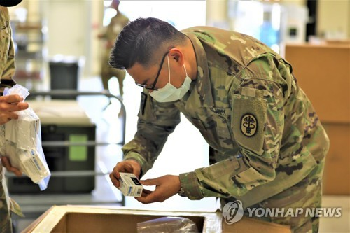 USFK completes inoculating 32 pct of population against COVID-19