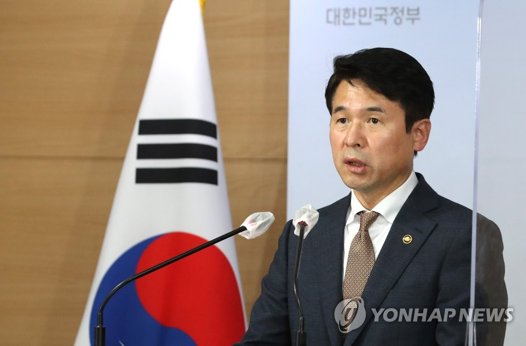 Choi Chang-won, vice minister of government policy coordination at the Prime Minister's Office, speaks at a press conference on the LH scandal at the government complex in Seoul on March 19, 2021. (Yonhap)