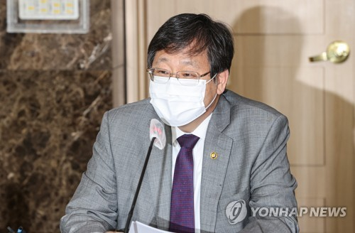 Vice Finance Minister An Il-whan named as senior presidential secretary for economic affairs