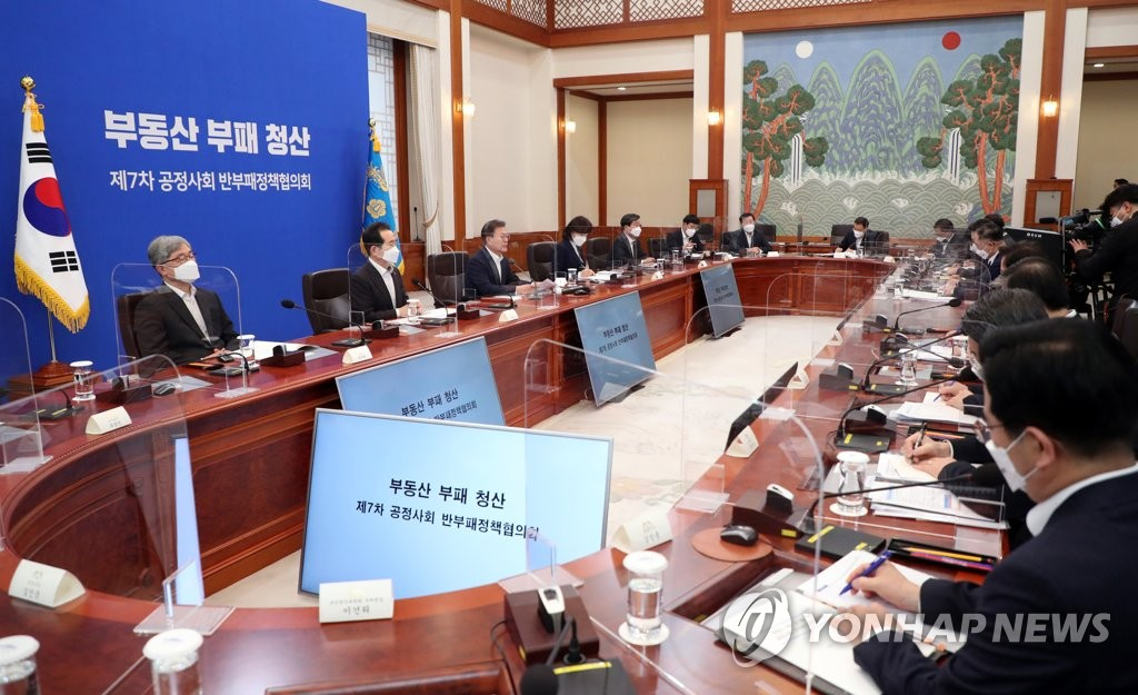 The seventh meeting of the Anti-Corruption Policy Consultation Council is under way at Cheong Wa Dae in Seoul on March 29, 2021. (Yonhap)
