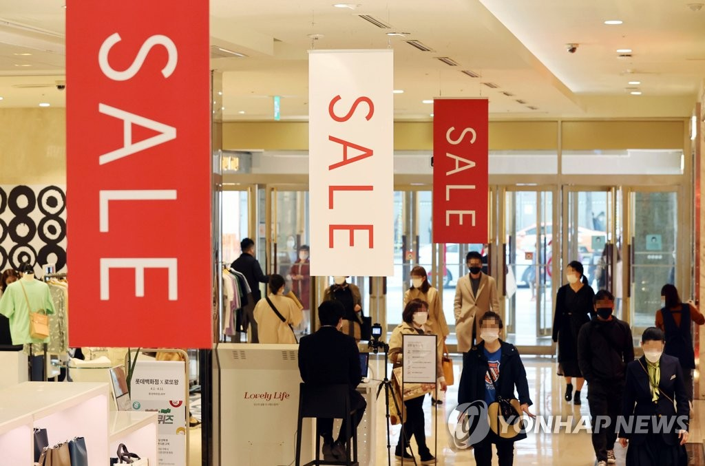 This file photo, taken April 5, 2021, shows people visiting Lotte Department Store in central Seoul during its spring sale event. (Yonhap)