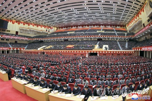 Lectures for N. Korean party cell leaders