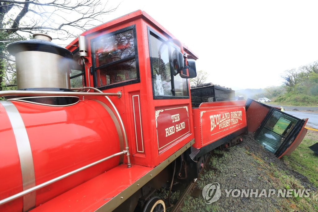 Train derailment in Jeju