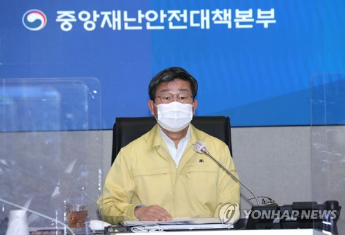 S. Korea's fight against new coronavirus