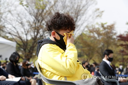 7th anniv. of ferry disaster
