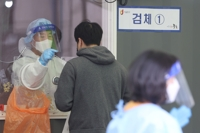 (LEAD) New virus cases in 600s for 4th day as sporadic infections continue