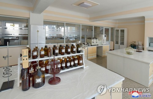 N.K.'s new agricultural institutes