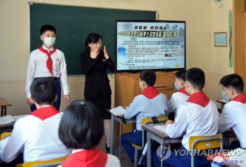 N. Korean students take COVID-19 lesson