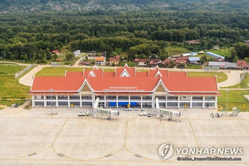 Feasibility study for Laotian airport