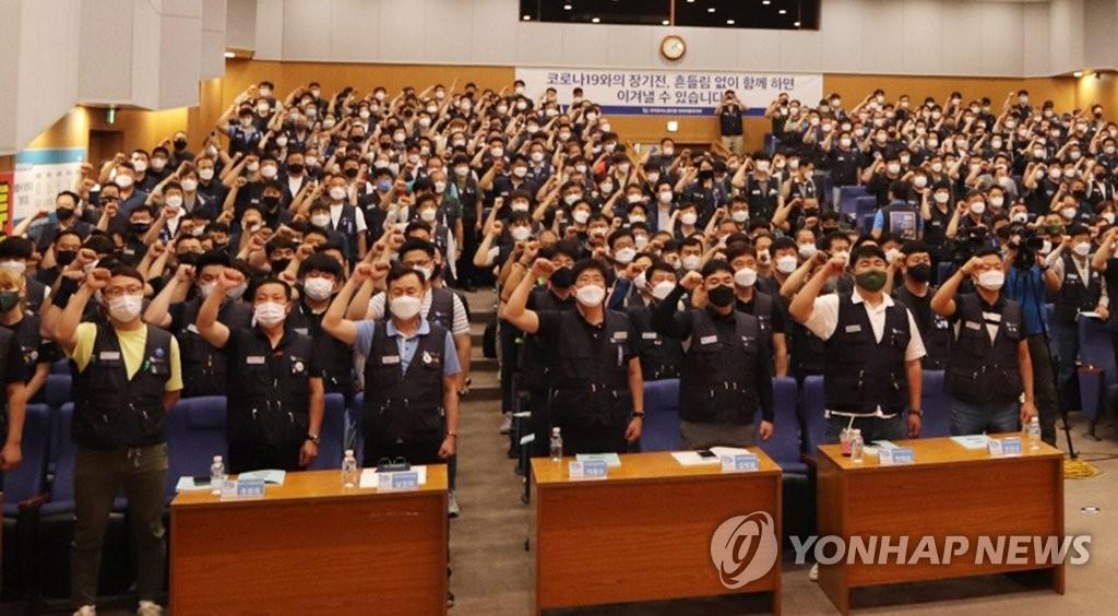 구호 외치는 현대차 노조 대의원들