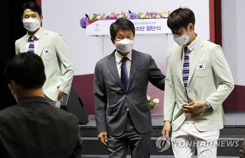 도쿄올림픽 선수단 결단식 참석한 정몽규 회장