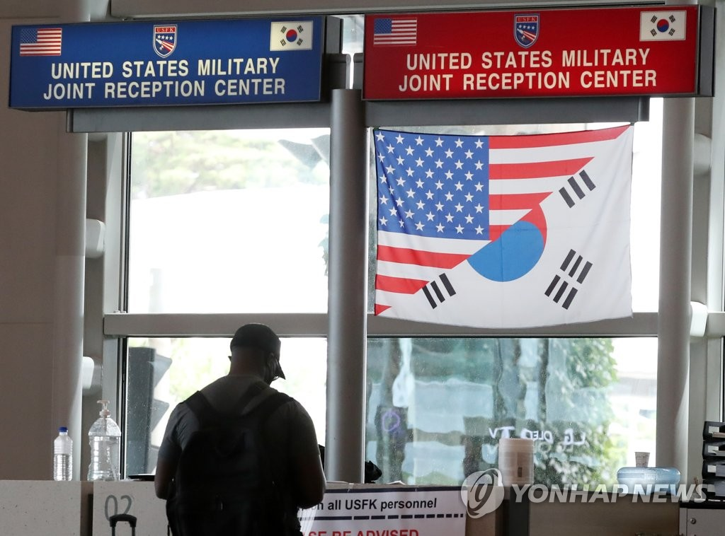 This photo taken on July 14, 2021, shows a U.S. military official waiting at a reception center at Incheon International Airport in Incheon. (Yonhap)