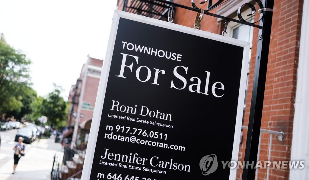 급증세 보이는 미국의 주택 거래