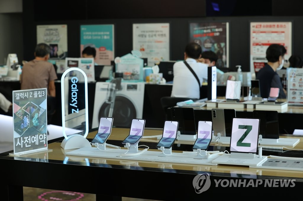 This file photo taken Aug. 17, 2021, shows Samsung Electronics Co.'s Galaxy Z Fold3 and Galaxy Z Flip3 smartphones displayed at an electronics shop in Seoul. (Yonhap)