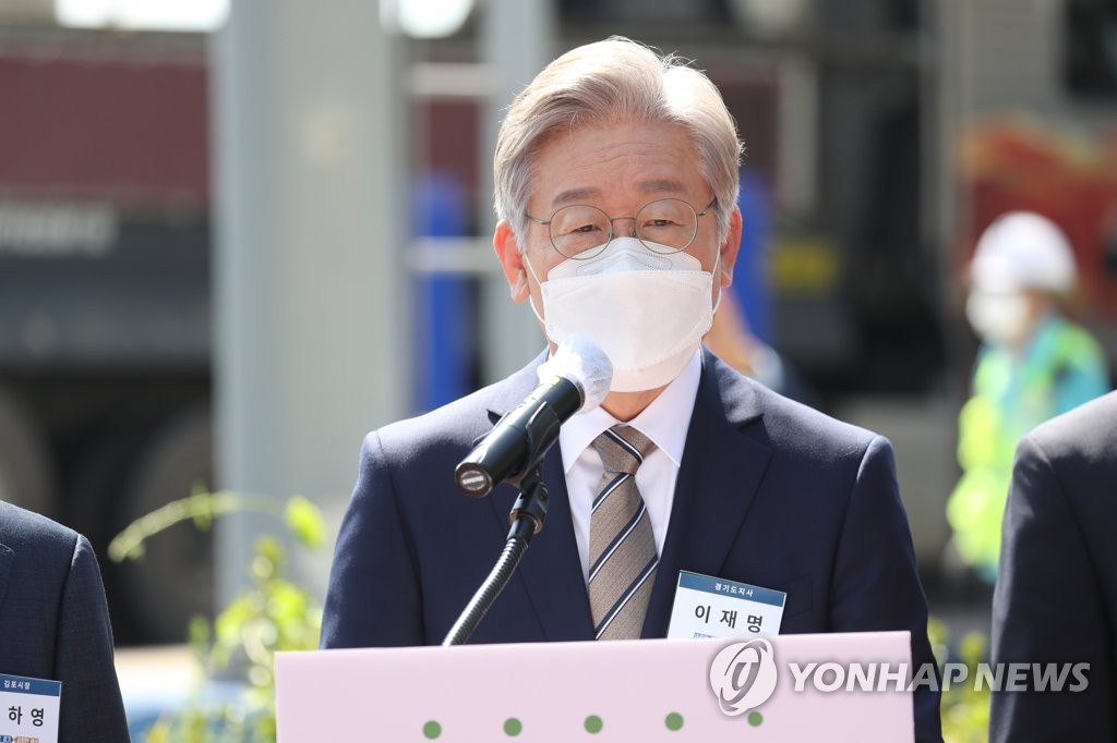 This Sept. 3, 2021, photo shows Gyeonggi Gov. Lee Jae-myung during a press conference in Gimpo, west of Seoul. (Yonhap)