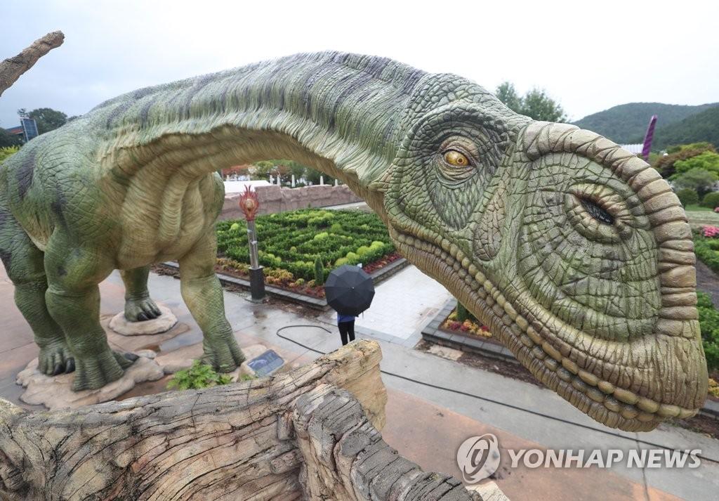 고성공룡세계엑스포 행사장 당항포 관광지 전경