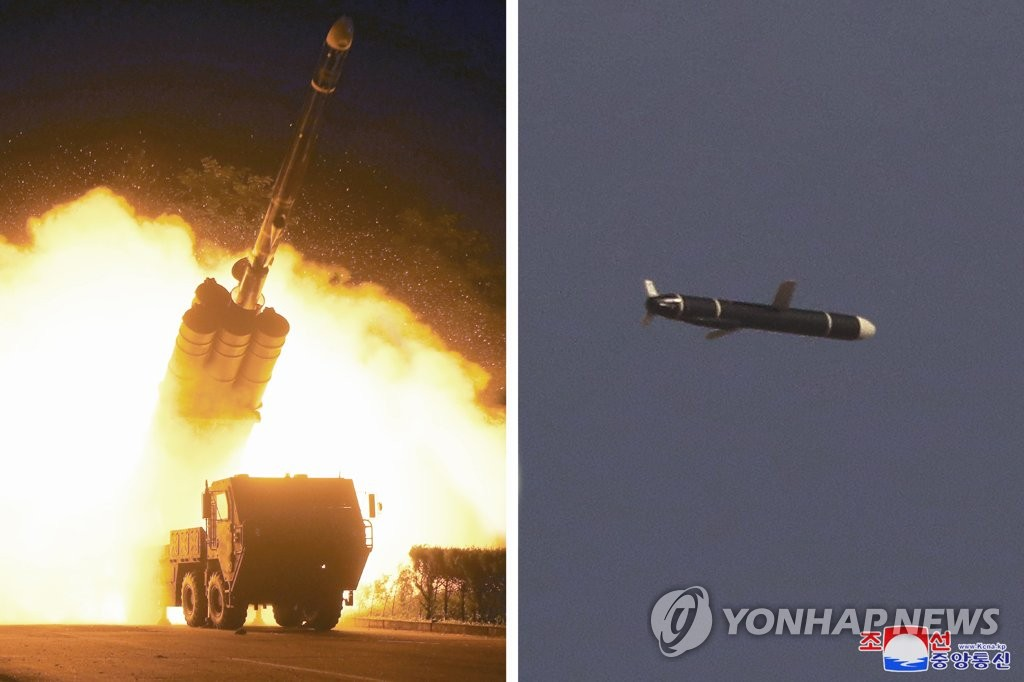 The photos, provided by the Korean Central News Agency on Sept. 13, 2021, show a missile being fired and traveling in the sky. (For Use Only in the Republic of Korea. No Redistribution) (Yonhap)