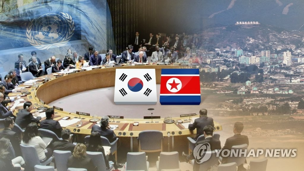 Meticulous application of sanctions causes delays in inter-Korean humanitarian exchanges
