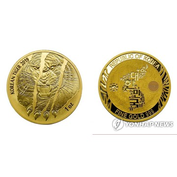 Tiger gold bullion coins