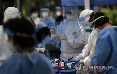 S. Korea reports 39 more cases of new coronavirus, total now at 11,441: KCDC
